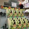 第4回 OsakaBookOneProject 2016年度